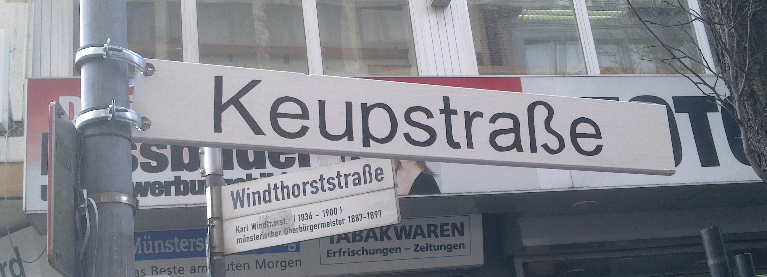Keupstraße ist überall!